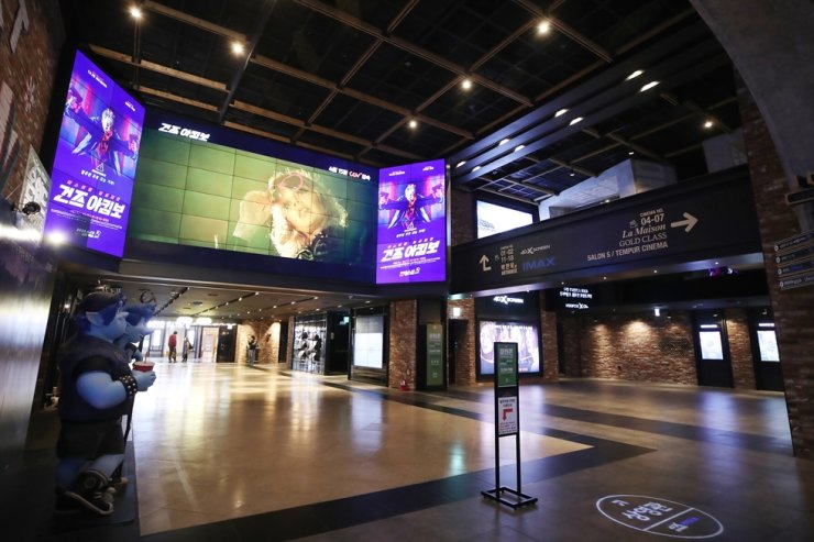 Seen above is an empty cinema foyer in Seoul, April 22. / Yonhap