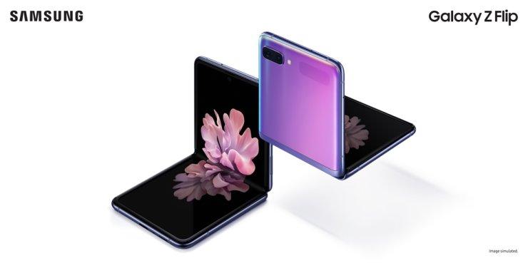Samsung's foldable smartphone Galaxy Z Flip. / Courtesy of Samsung Electronics