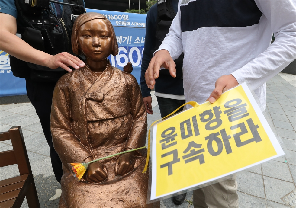Yoon Mee-hyang, a newly-elected lawmaker and former activist against Japan's wartime sex slavery, holds a press conference at the National Assembly, Friday, to rebut corruption allegations surrounding an advocacy group for 'comfort women' she led. Yonhap
