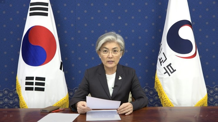 Foreign Minister Kang Kyung-wha speaks during the first videoconference of the Support Group for Global Infectious Disease Response in this photo provided by the foreign ministry, Wednesday. / Courtesy of Ministry of Foreign Affairs