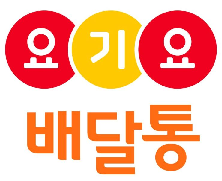 Yogiyo and Baedaltong logos / Courtesy of Delivery Hero