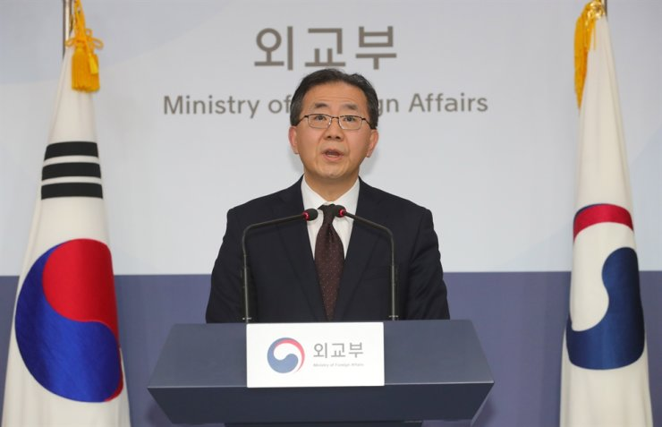 Ministry of Foreign Affairs spokesperson Kim In-chul / Korea Times file