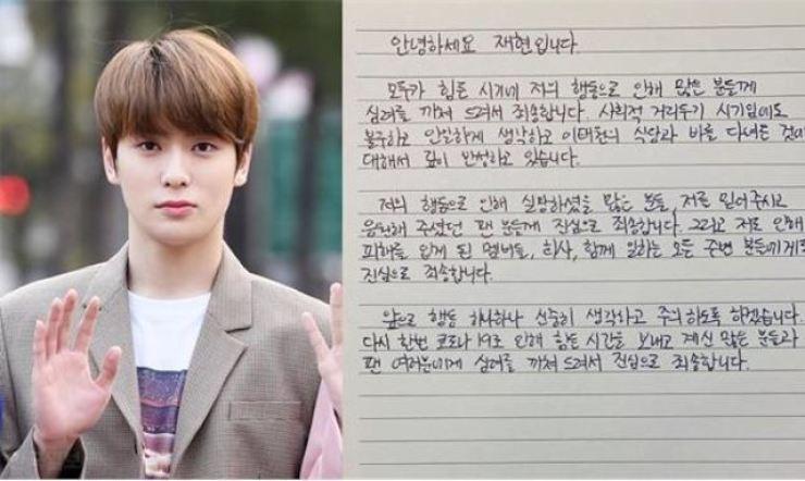 NCT's Jaehyun and his hand-written apology regarding his visit to Itaewon nightlife facilities. /Korea Times file