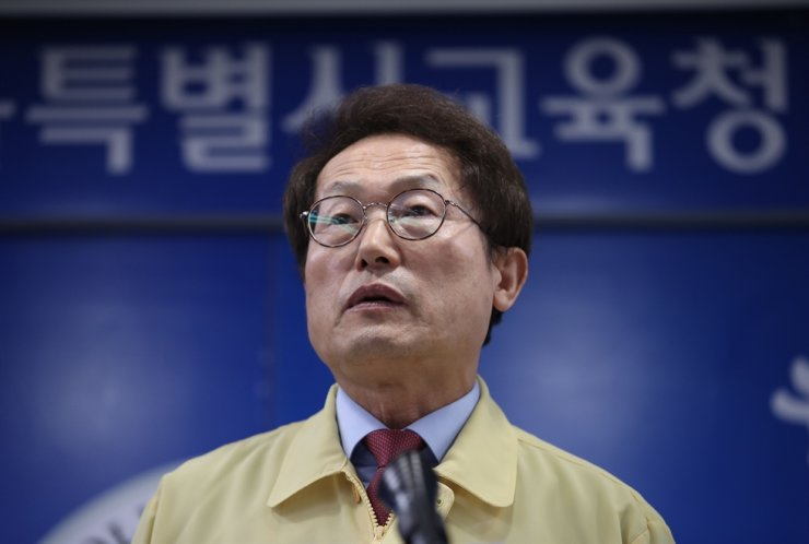 Seoul Metropolitan Office of Education Superintendent Cho Hee-yeon speaks during a press conference in Seoul, Monday. / Yonhap