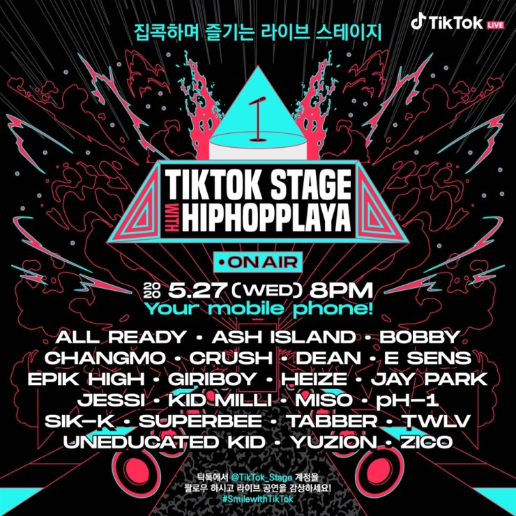 Epik High, Zico and other top South Korean hip hop stars will perform as part of an online concert hosted by video-sharing mobile platform TikTok next week, the company said Thursday. Courtesy of TikTok