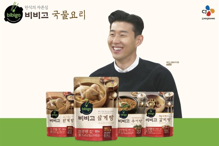 Popular Korean football star Son Heung-min appears in CJ Cheiljedang's home meal replacement product advertisement. / Courtesy of CJ Cheiljedang