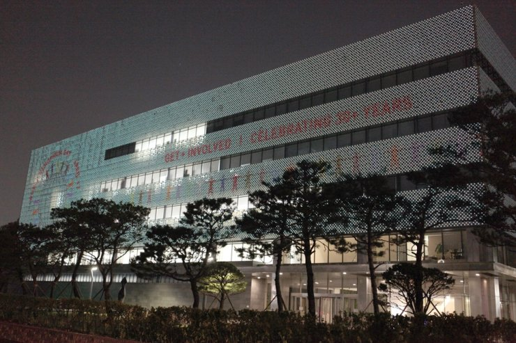 A GC Pharma R&D center in Yongin, Gyeonggi Province / Courtesy of GC Pharma
