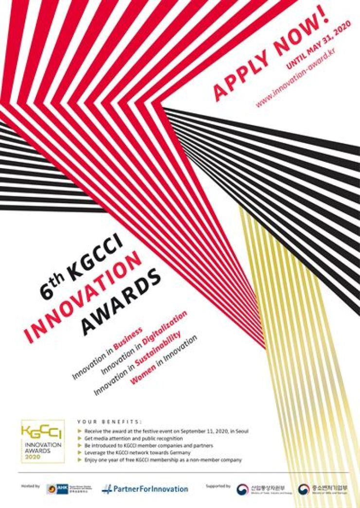 The poster for the 6th Korean-German Chamber of Commerce and Industry Innovation Awards / Courtesy of KGCCI