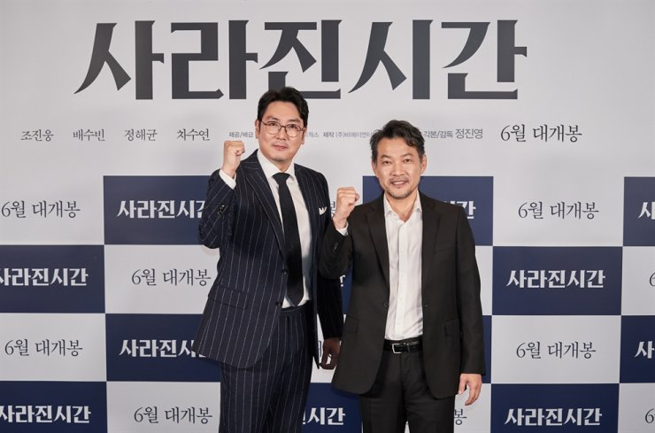 Actor-turned-director Jung Jin-young, right, and actor Cho Jin-woong during an online press conference for their upcoming film 'Me and Me' in Seoul, Thursday. Courtesy of Acemaker Movie Works