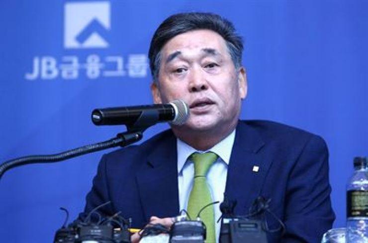 JB Financial Group Chairman Kim Ki-hong. Korea Times file