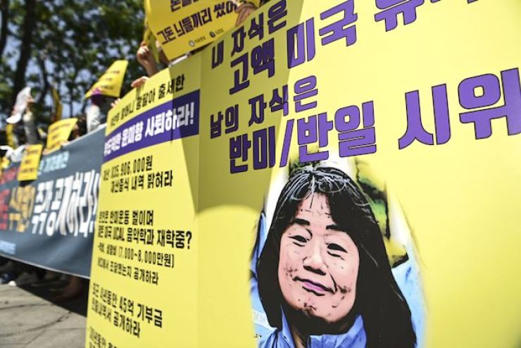 A protest is held in front of the former Japanese embassy site in Seoul, May 13, against Yoon Mee-hyang, a lawmaker-elect of the ruling Democratic Party of Korea and former leader of the Korean Council for Justice and Remembrance for the Issue of Military Sexual Slavery by Japan, over her alleged misuse of the civic group's funds. Korea Times photo by Lee Han-ho