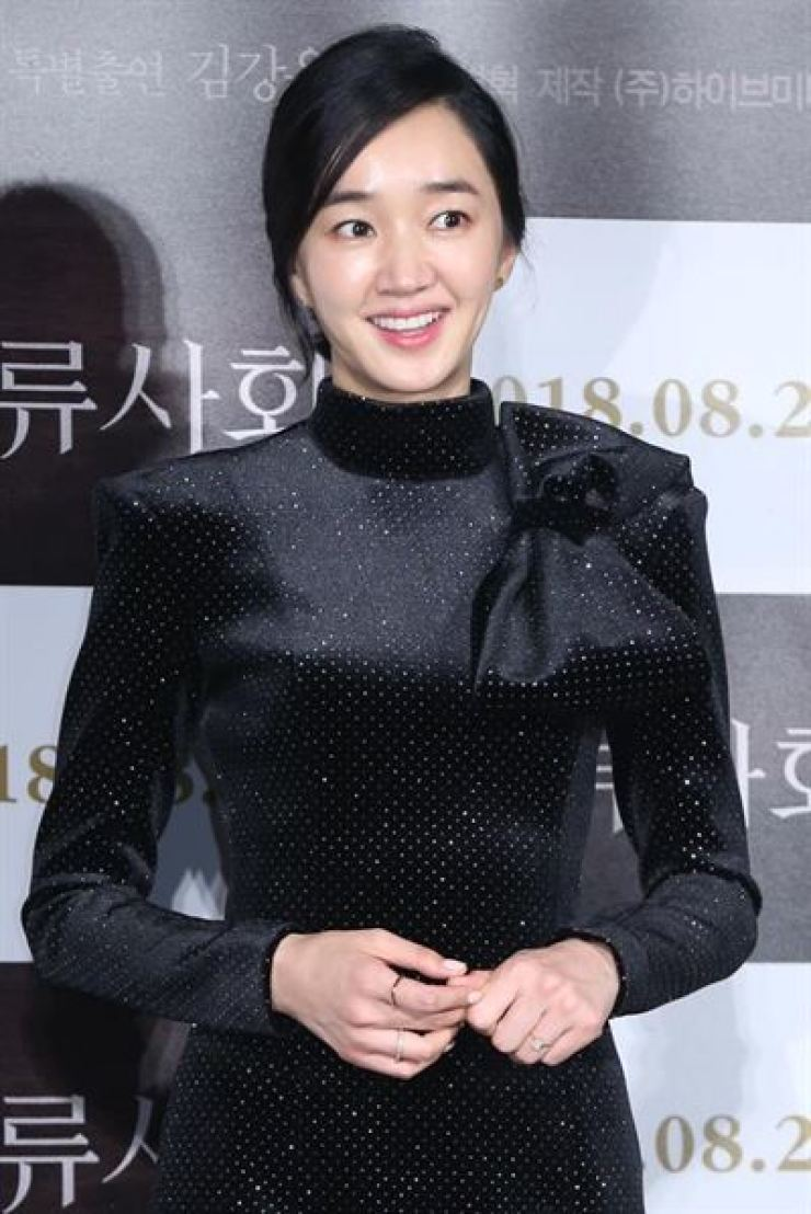 Actress Park Soo-ae is in talks to return to the small screen after a break of four years. Korea Times file