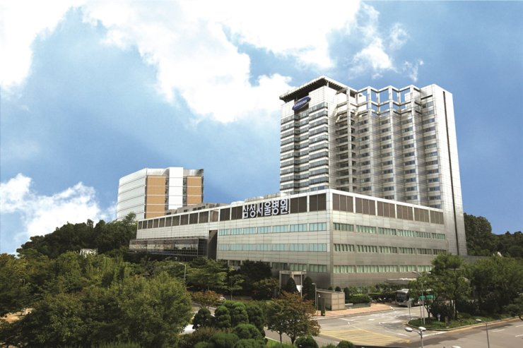 Samsung Medical Center in Seoul's Gangnam District agreed with Korea Water Resources Corporation on June 3 to employ hydrothermal energy in a bid to save energy and reduce greenhouse gas. Courtesy of Samsung Medical Center