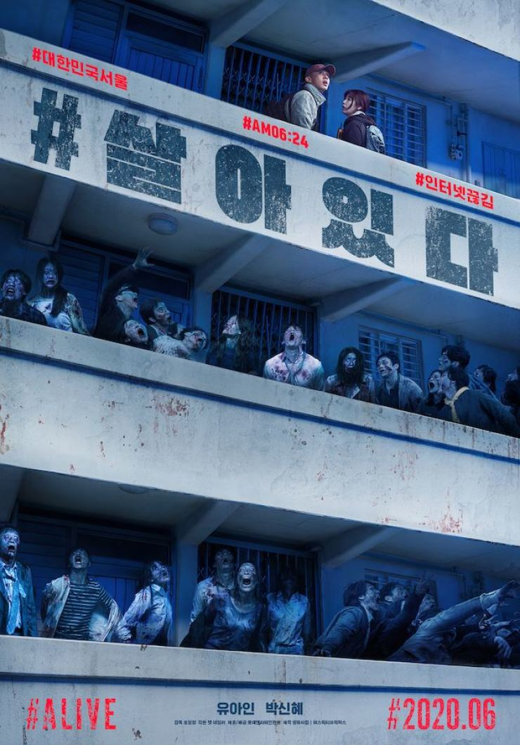 Zombie thriller '#ALIVE' attracted over 200,000 filmgoers on its release day, June 24. Courtesy of Lotte Cultureworks