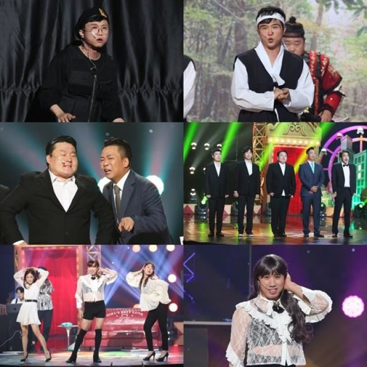 KBS's comedy show 'Gag Concert' aired its last episode Saturday. Courtesy of KBS