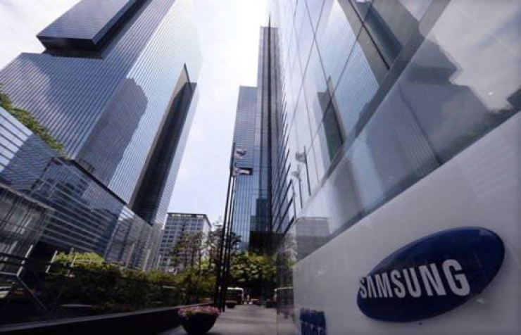 Samsung Life headquarters in Seoul / Yonhap