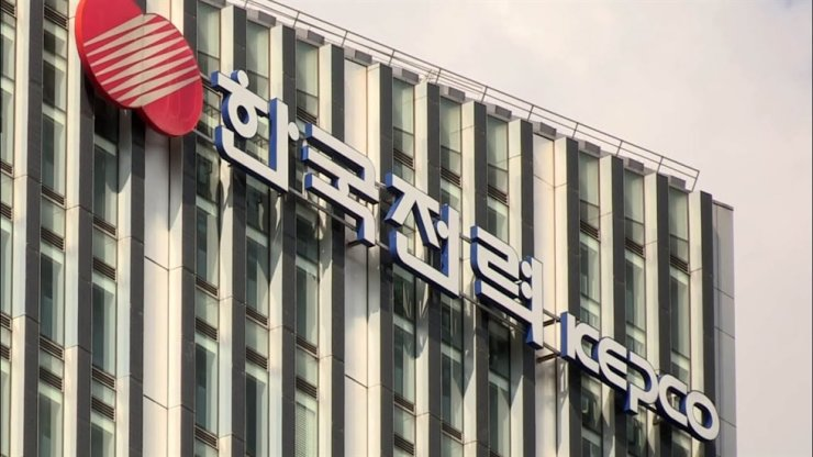 Korea Electric Power Corp. headquarters in Naju, South Jeolla Province / Yonhap