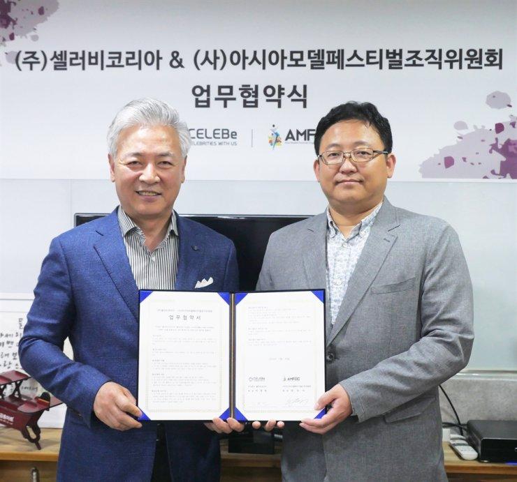 CELEBe Korea and AMFOC have signed a memorandum of understanding. AMFOC President Yang Eui-Sig (left), Celebe Vice president Yang Sung-Woo (right). Courtesy of AMFOC