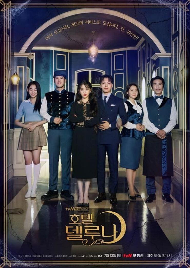 A poster for tvN's 2019 series 'Hotel del Luna.' / Courtesy of tvN