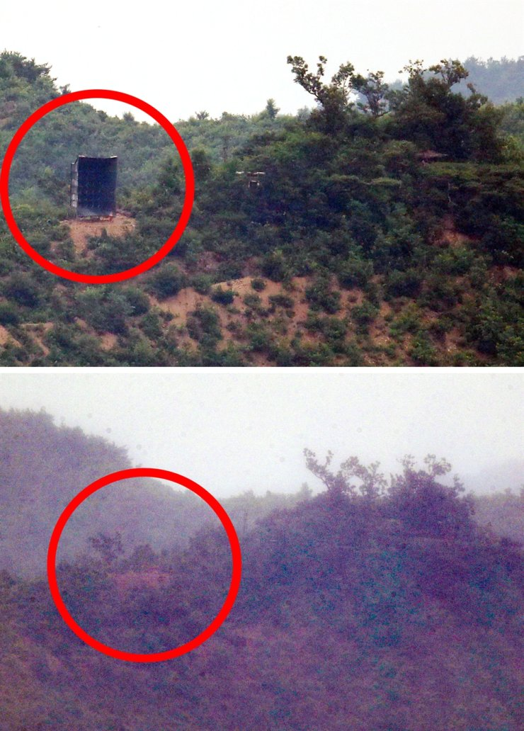A North Korean loudspeaker on a mountain in North Hwanghae Province's Kaepoong County on June 23 is, as seen from a South Korean observatory in Ganghwa Island, Incheon, no longer there the following day. Yonhap