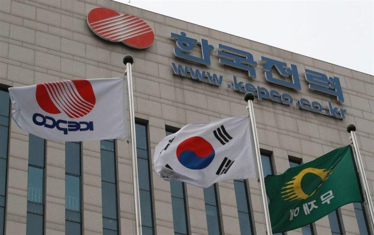 Korea Electric Power Corp. branch in Seocho-gu, Seoul / Yonhap
