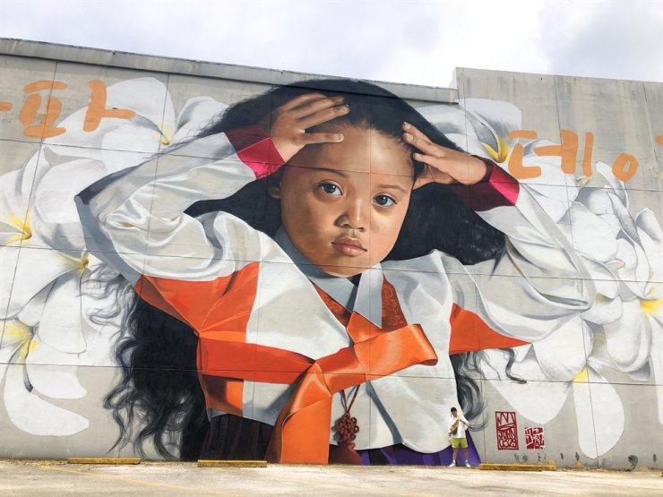 Work done by Royyal Dog for Pow! Wow! Guam festival. / Royyal Dog