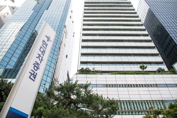 Seen above is Hyundai Motor Securities' headquarters in Seoul. Courtesy of Hyundai Motor Securities