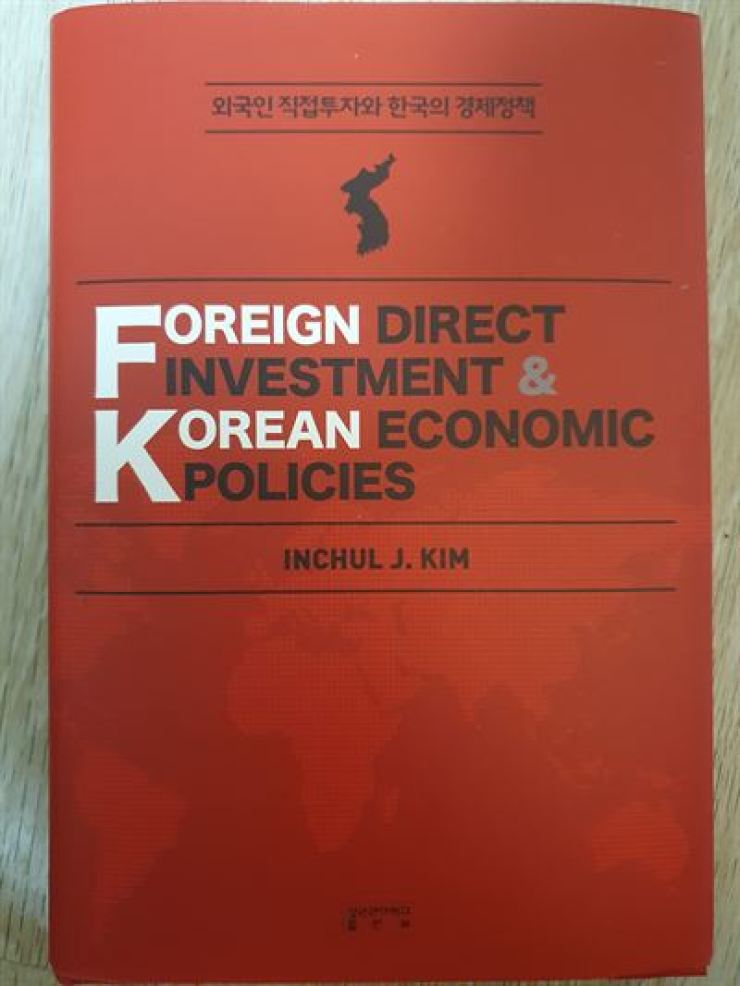 A book titled Foreign Direct Investment & Korean Economic Policies, published by Sungkyunkwan University professor emeritus Jeffrey In-chul Kim