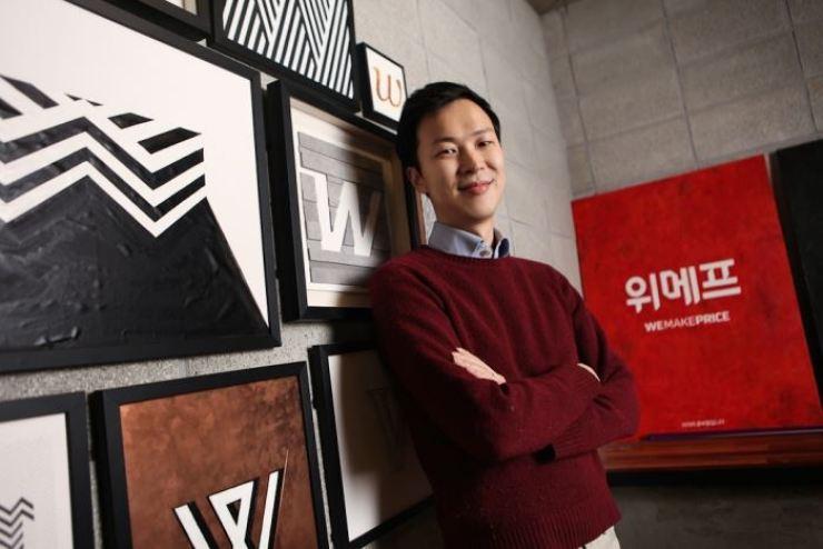 WeMakePrice CEO Park Eun-sang / Courtesy of WeMakePrice