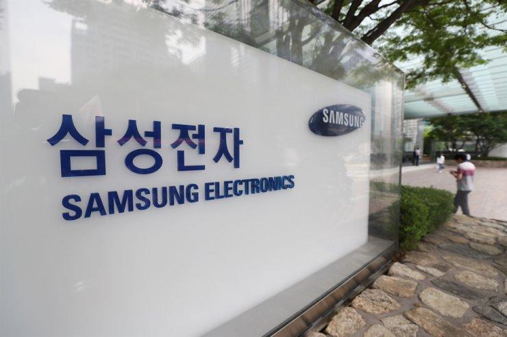 Samsung Electronics building at Seocho, southern Seoul / Yonhap