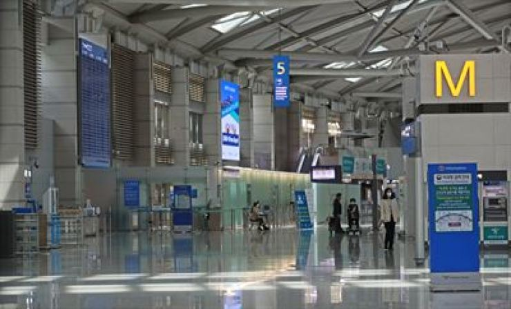 Incheon International Airport /Korea Times file