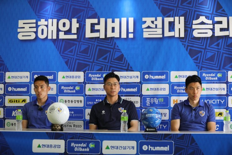 Ulsan Hyundai FC head coach Kim Do-hoon, center, speaks during a press conference at the team's club house in Ulsan, Thursday, ahead of its local derby against Pohang Steelers. / Courtesy of Ulsan Hyundai