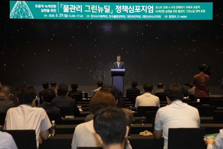 K-water CEO Park Jae-hyeon speaks during a Water Management Green New Deal Policy Symposium at Glad Hotel in Yeouido, Seoul, Monday. Korea Times photo by Choi Won-suk