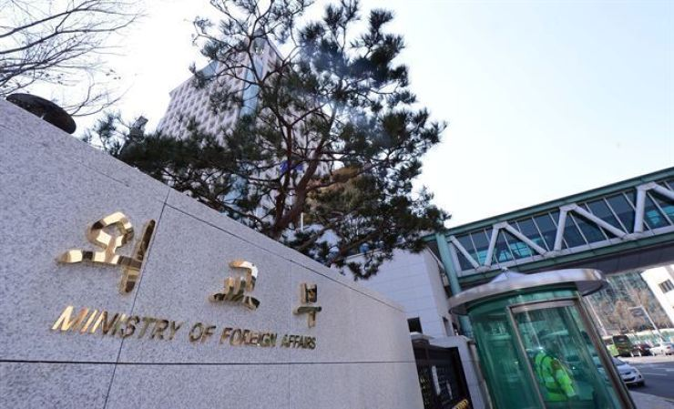 The Ministry of Foreign Affairs building in Seoul / Korea Times file
