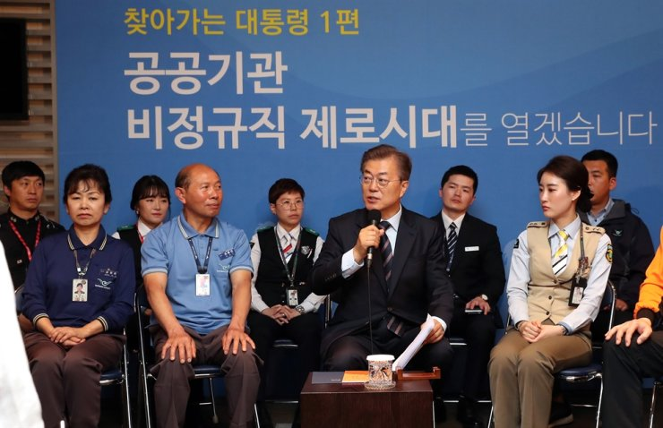 President Moon Jae-in speaks during his visit to the Incheon International Airport Corp. in May 2017. Korea Times file