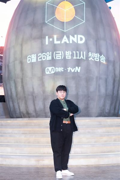 Mnet and Bit Hit Entertainment's new audition program 'I-LAND' will premiere on June 26. Courtesy of Mnet