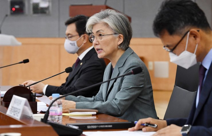 Foreign Minister Kang Kyung-wha. Yonhap