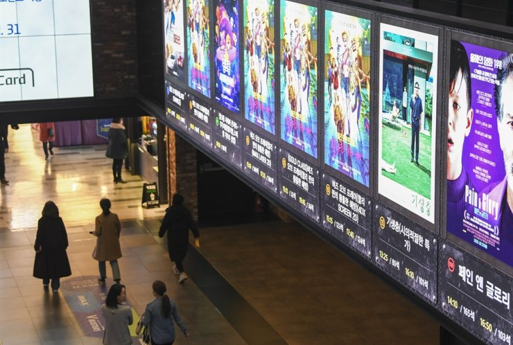 Ticket sales at movie theaters increased by about 37 percent in June compared with the previous month. Korea Times file