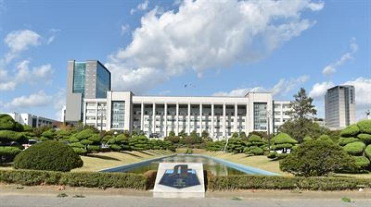 Inha University /Korea Times file