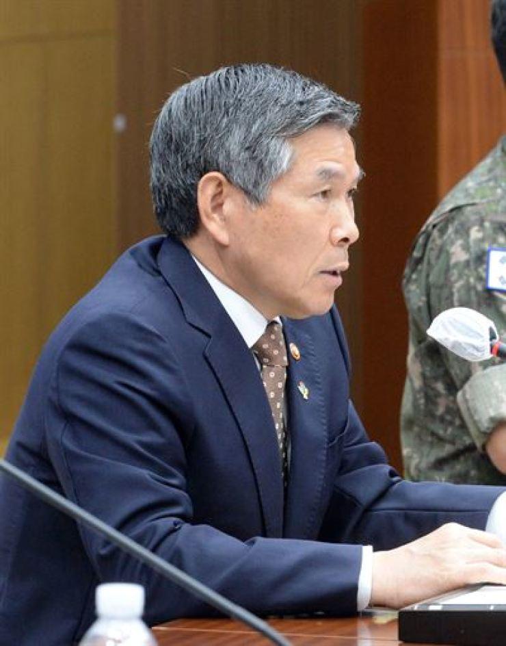 Defense Minister Jeong Kyeong-doo. Yonhap