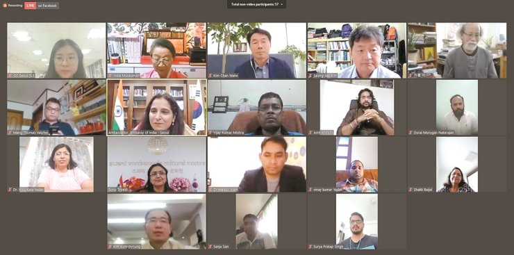 Participants from Korea and India join a video conference co-organized by the Indian Cultural Centre and the Embassy of India to mark the center's 10th anniversary, July 1. / Captured image from the Indian Council for Cultural Relations (ICCR) in the Republic of Korea's Facebook