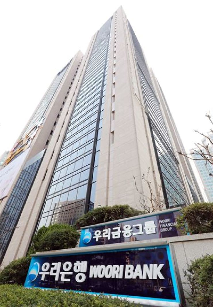 Woori Bank's headquarters in central Seoul / Korea Times file