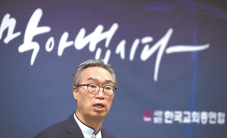 Rev. Kim Tae-young, president of the United Christian Churches of Korea (UCCK), speaks during a news conference in the Christian Church of Korea building in central Seoul, Tuesday. The UCCK leader urged the government to scrap 'discriminative' COVID-19 measures. / Yonhap