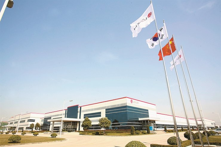 LG Chem's Nanjing factory in China / Courtesy of LG Chem