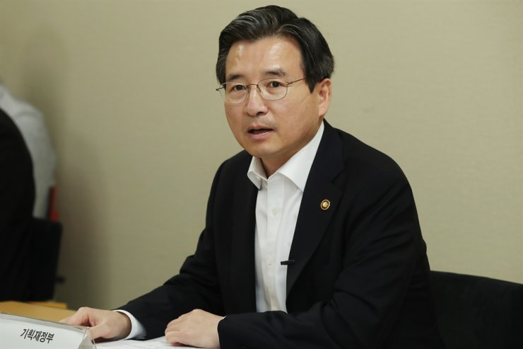 First Vice Minister of Economy and Finance Kim Yong-beom