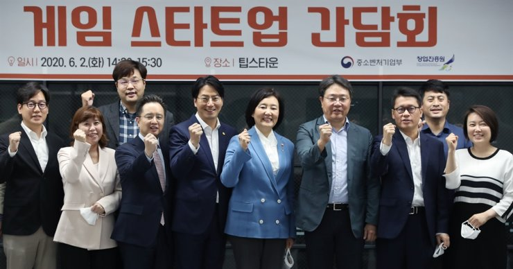 Startup minister Park Young-sun, fifth from right, poses with officials in game industry during a conference about nurturing game startups in Seoul, June 2. / Yonhap