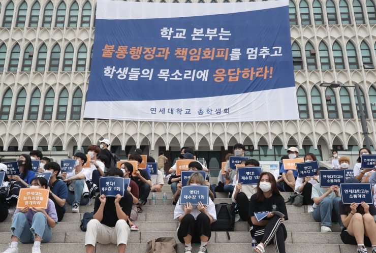 Students at Yonsei University in Seodaemun, western Seoul, hold a rally on campus, demanding the school refund part of their tuition, in this June 18 photo. Yonhap