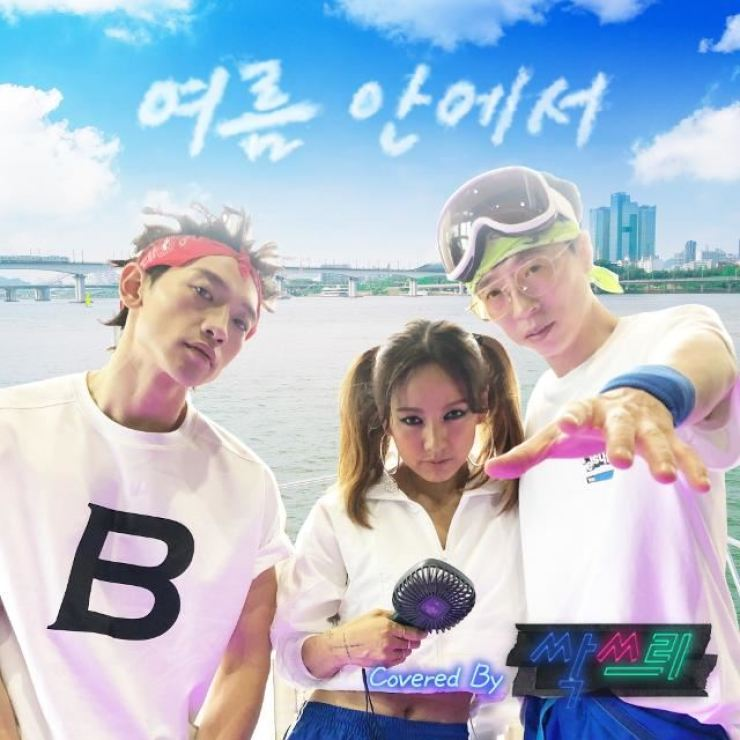 Project group SSAK3 has topped the music charts with a cover song 'In Summer.' Courtesy of MBC