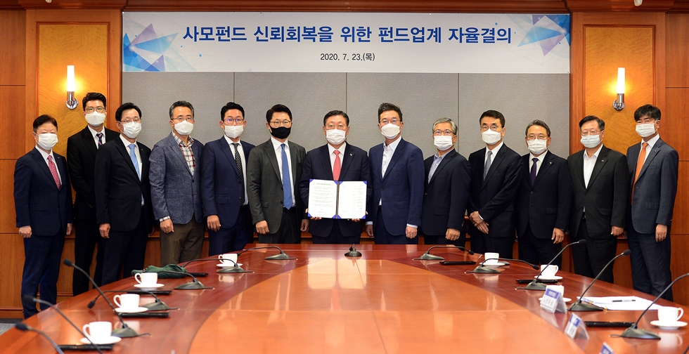 Korea Financial Investment Association (KOFIA) Chairman Na Jai-chel, center, speaks during a press conference at the association's press room located in Yeouido, Thursday. / Courtesy of KOFIA