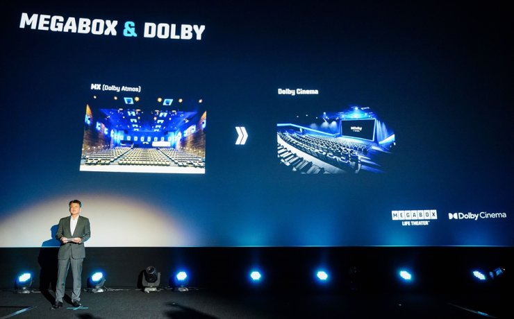 Megabox CEO Kim Jin-sun speaks during a press event for launching Korea's first Dolby Cinema in Seoul, Wednesday. / Courtesy of Megabox